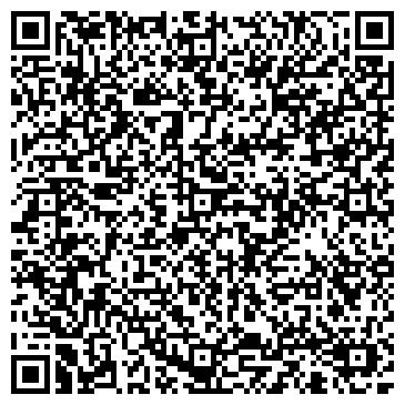 QR-код с контактной информацией организации СТО Автоспецсервис, ООО