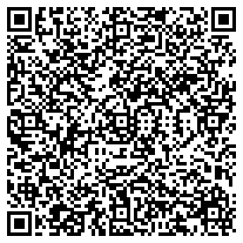QR-код с контактной информацией организации АлС-92 ПКООО