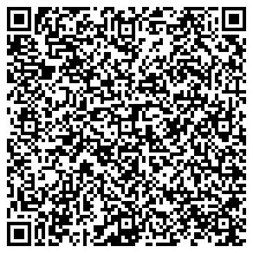QR-код с контактной информацией организации Рестайл, ЧП (Тюнинг ателье)