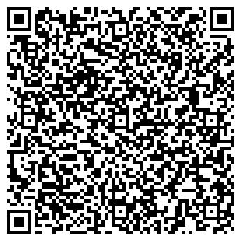 QR-код с контактной информацией организации Ремстройдеталь, ООО