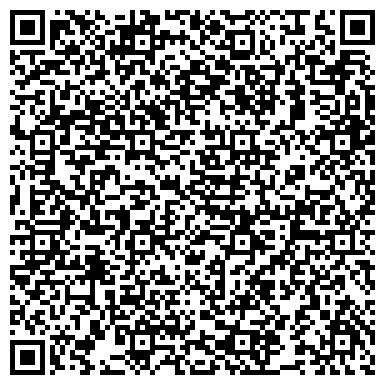 QR-код с контактной информацией организации Стоп Файер (Stop-Fire), ЧП