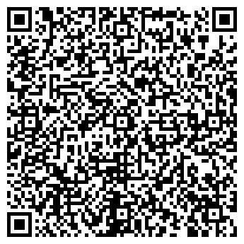 QR-код с контактной информацией организации Риспект, ООО