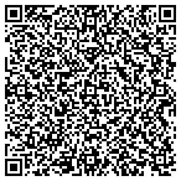 QR-код с контактной информацией организации Норд-Авто Украина (Nord Auto Ukraine), ООО