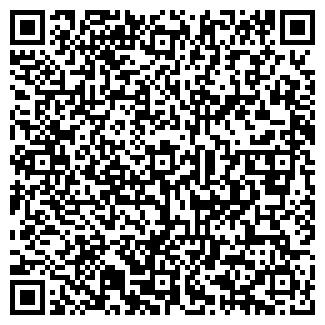 QR-код с контактной информацией организации Гарсия, ИП