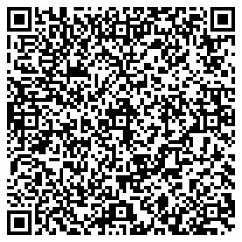 QR-код с контактной информацией организации Вмятин Нет, ООО
