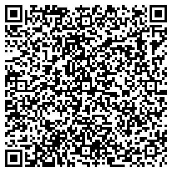 QR-код с контактной информацией организации СТО Глушители, ЧП
