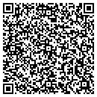 QR-код с контактной информацией организации АП-8, ЧП