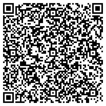 QR-код с контактной информацией организации Авто-Сервис, ООО