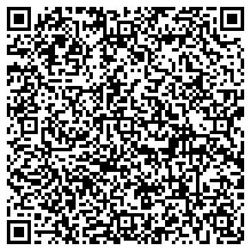 QR-код с контактной информацией организации Инком Контракт, ООО