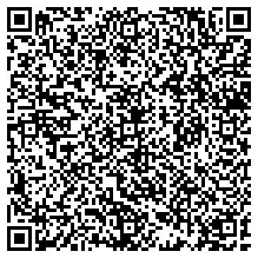 QR-код с контактной информацией организации Транспеле компания, ООО