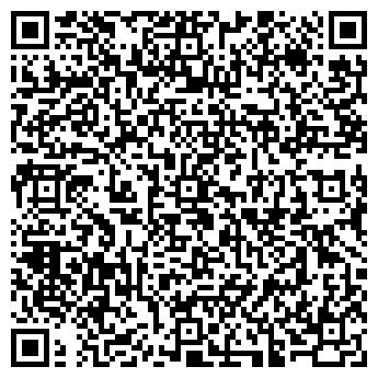 QR-код с контактной информацией организации Авто Склад, ЧП