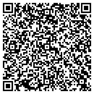QR-код с контактной информацией организации МС Центр, ЧП