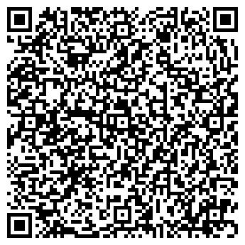 QR-код с контактной информацией организации ТМ Амарант, ЧП