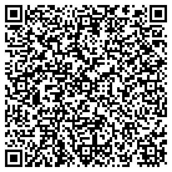 QR-код с контактной информацией организации Каре, ЧП