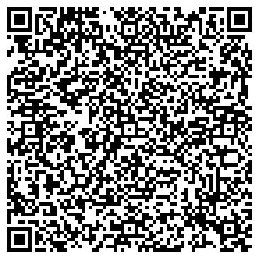 QR-код с контактной информацией организации ГалАвтоСвіт, ООО