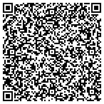 QR-код с контактной информацией организации Fast and Shine, ООО