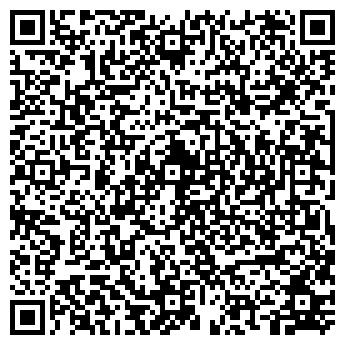 QR-код с контактной информацией организации Омега-Тюнинг, ЧП