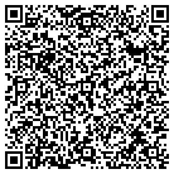 QR-код с контактной информацией организации Нептун, ЧП