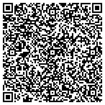 QR-код с контактной информацией организации Львовская автобаза №1, ОДО