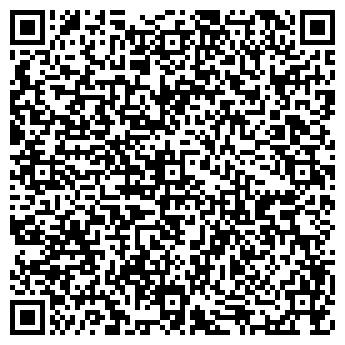 QR-код с контактной информацией организации Корчи, ООО