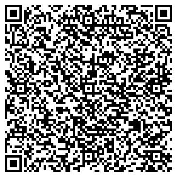 QR-код с контактной информацией организации ВК–клининг (VK cleaning), ООО