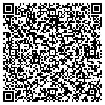 QR-код с контактной информацией организации РС Кар Вош, ООО
