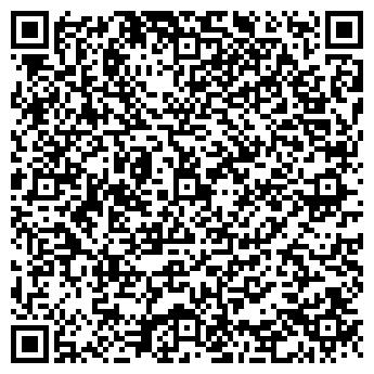 QR-код с контактной информацией организации Ника Тайм, ЧП