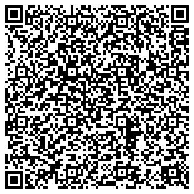 QR-код с контактной информацией организации Fast and Shine Первая мобильная автомойка, СПД