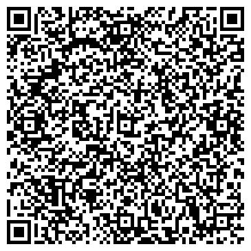 QR-код с контактной информацией организации Автомобильная мойка - Мойдодыр, ЧП