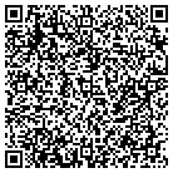 QR-код с контактной информацией организации CТО на Печерске, ЧП