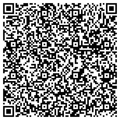 QR-код с контактной информацией организации Мега-Клининг, ЧП