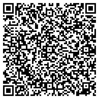 QR-код с контактной информацией организации Легион,ООО