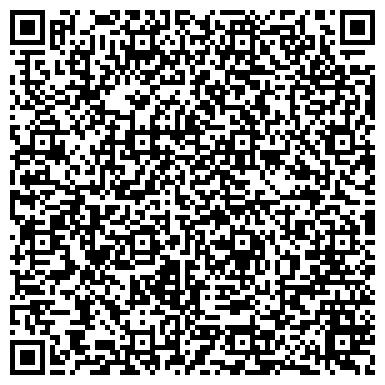 QR-код с контактной информацией организации Центр профессиональной химчистки Clean Auto (Автомойка), ЧП