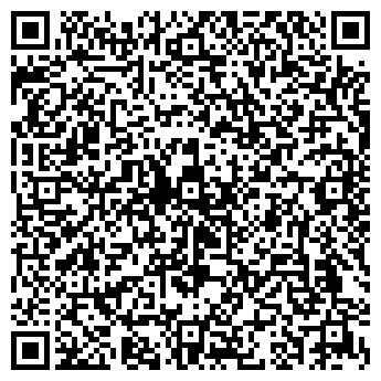 QR-код с контактной информацией организации Мини СТО,ООО