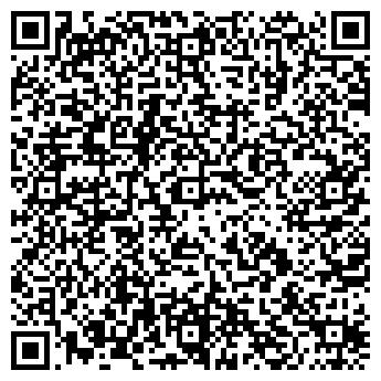QR-код с контактной информацией организации Доксервис, ООО