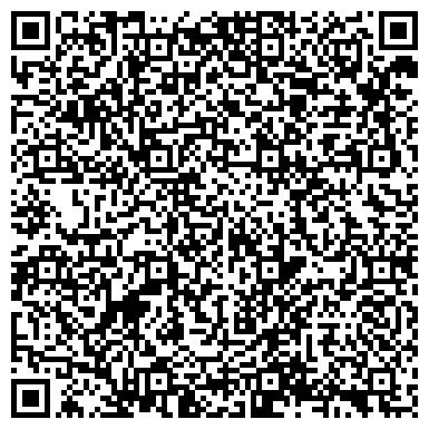 QR-код с контактной информацией организации Автотехкомплекс Вега, OOO