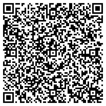 QR-код с контактной информацией организации Радиал Украина, ООО