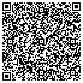 QR-код с контактной информацией организации Дом Консалтинг, ООО