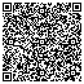 QR-код с контактной информацией организации ОМК, ООО