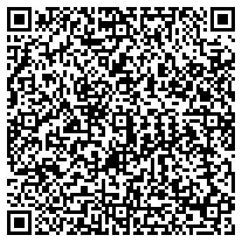 QR-код с контактной информацией организации Донсков К.Э, СПД