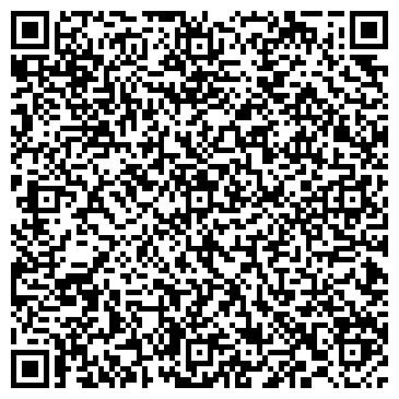 QR-код с контактной информацией организации Одессахимоптторг, ООО