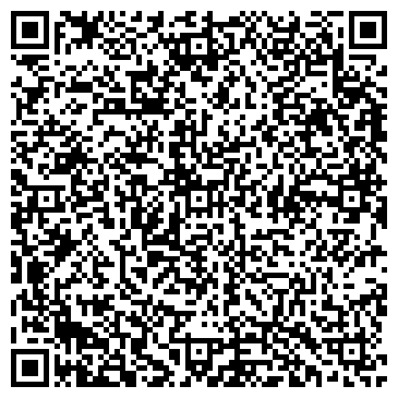 QR-код с контактной информацией организации МАКСИМА-1, ООО