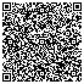 QR-код с контактной информацией организации Драган, ЧП