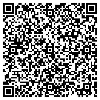 QR-код с контактной информацией организации Buro-Auto