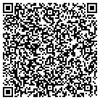 QR-код с контактной информацией организации Карт Ойл ЛТД,ООО