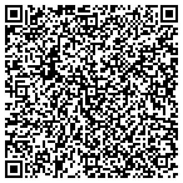 QR-код с контактной информацией организации Экометан, ООО