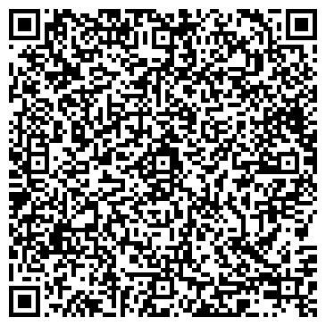 QR-код с контактной информацией организации Бис-Ком сервис плюс, ООО