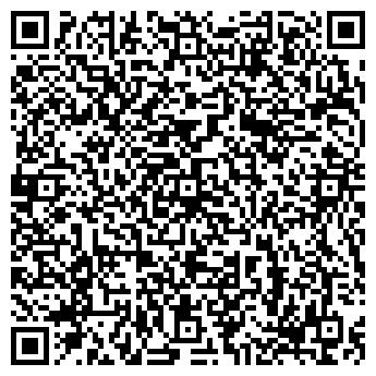 QR-код с контактной информацией организации Сигнатон плюс, ТОО