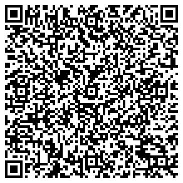 QR-код с контактной информацией организации Клаксон (сервисный центр), ТОО