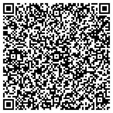 QR-код с контактной информацией организации АвтоКомплекс ЭКЮ, ТОО